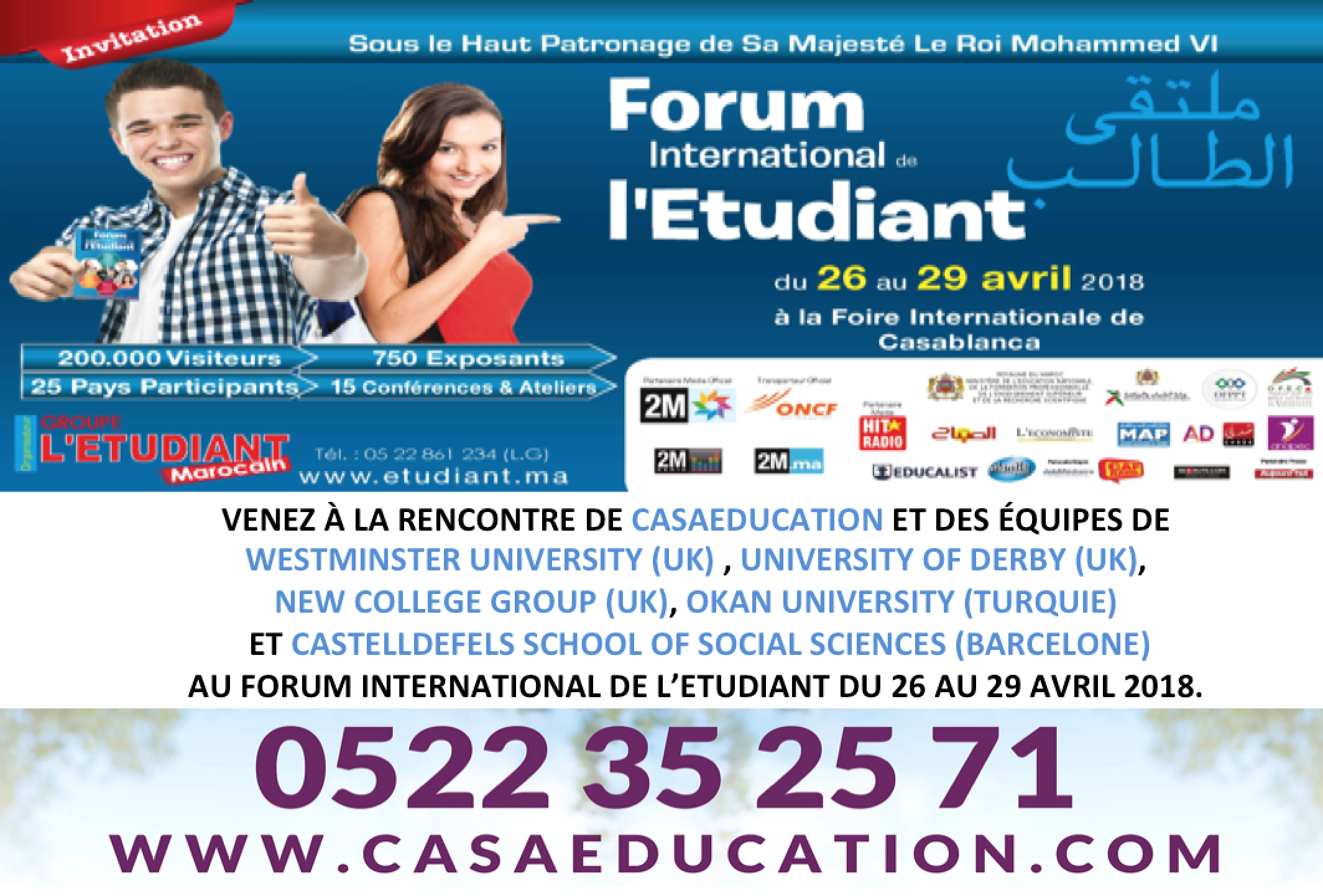 INVITATION FORUM DE L ETUDIANT CASA